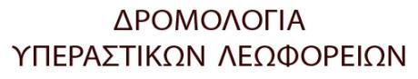logo_drom_yper1