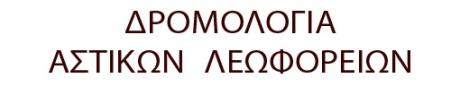 logo_drom_ceb1cf83cf84